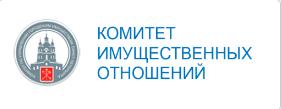 Официальный сайт Комитета имущественных отношений Санкт-Петербурга
