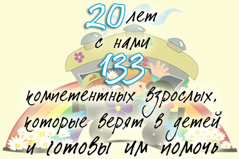др_слайд_3